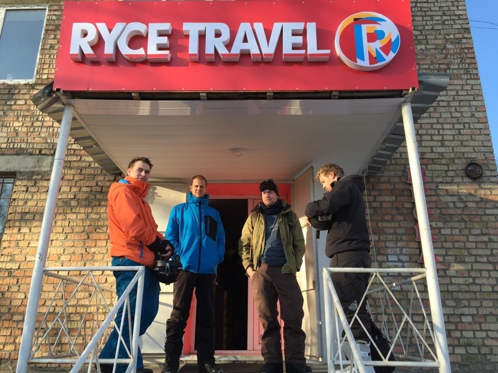 Ryce Office Karakol