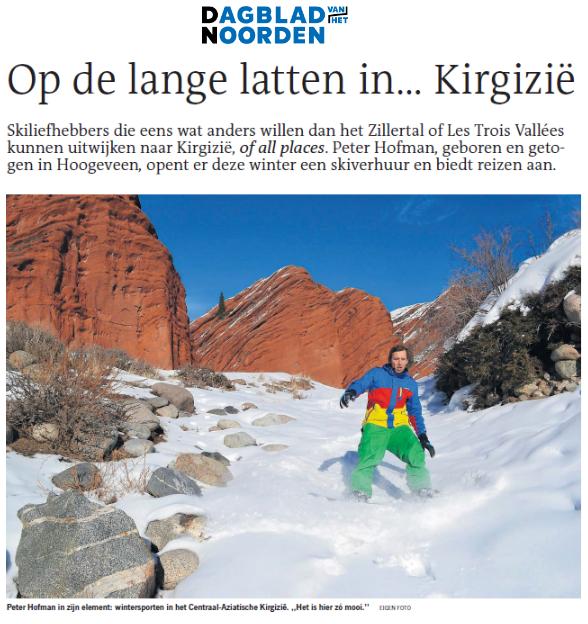 Ryce in het Dagblad van het Noorden