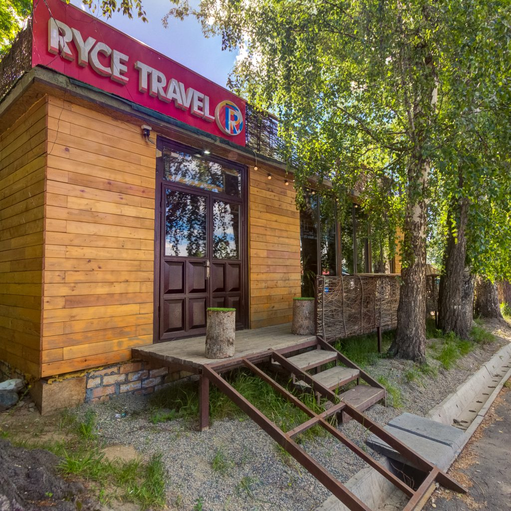 Ryce Travel HUB Karakol