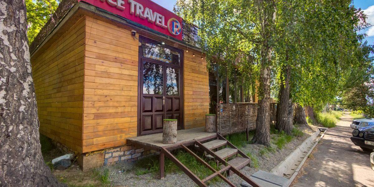 Ryce Travel HUB Karakol
