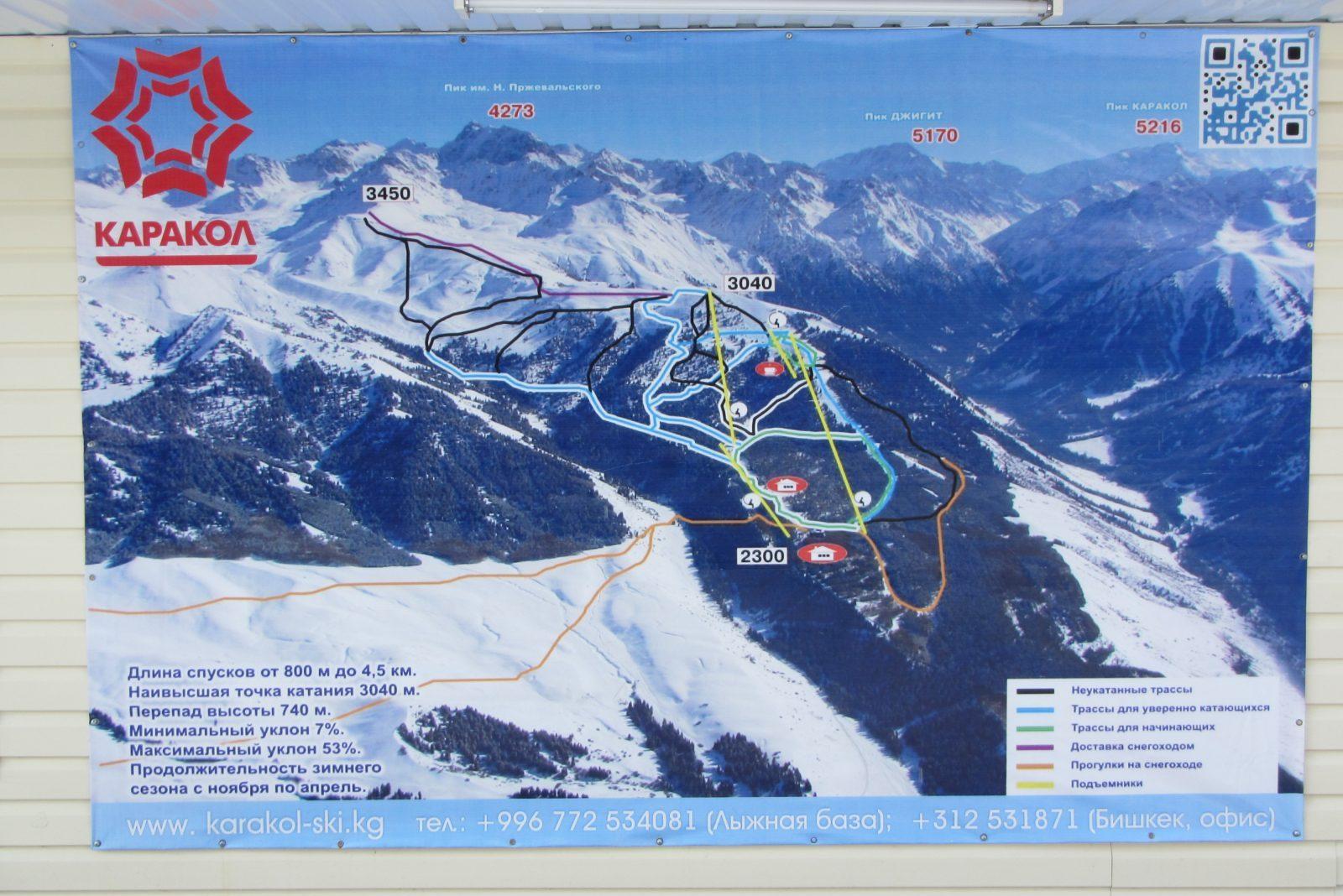 ski map karakol