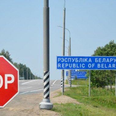 Stop Belarus