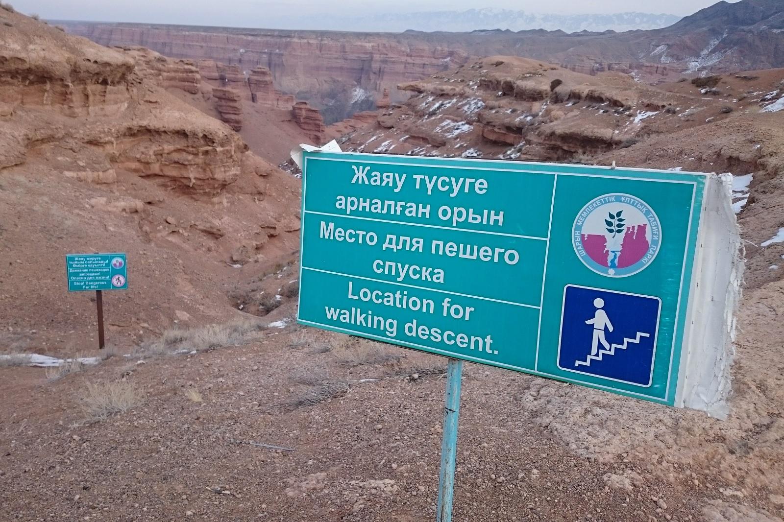 sign charyn canyon